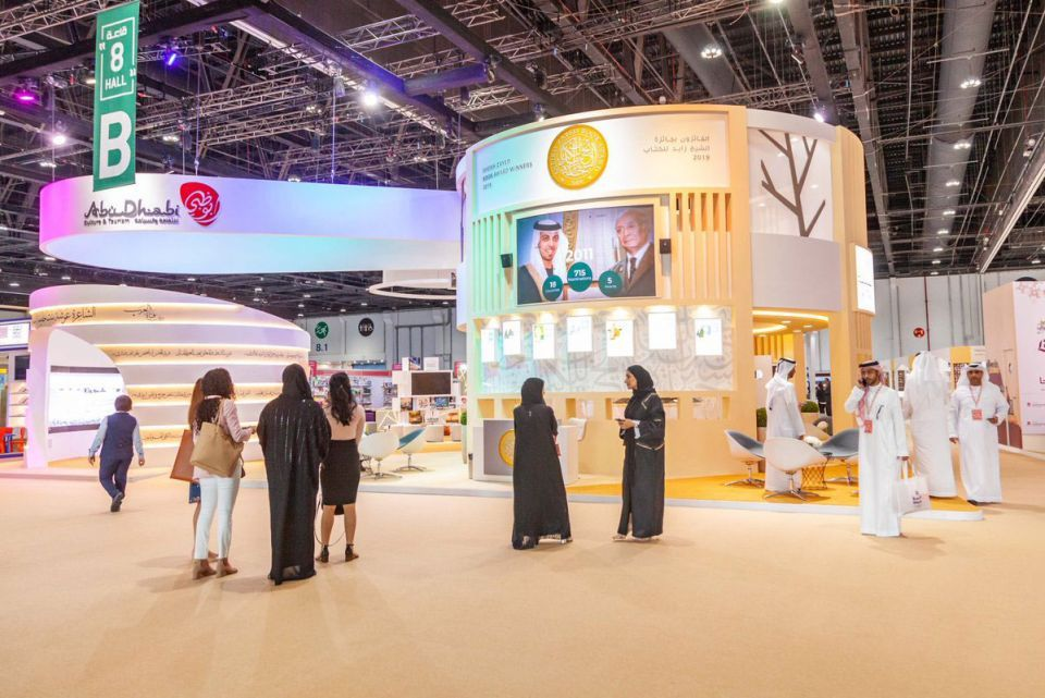 Gallery: Abu Dhabi International Book Fair at ADNEC