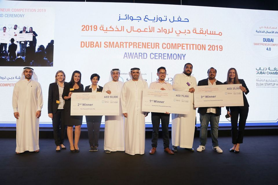 Dubai Chamber announces winners of 4th Dubai Smartpreneur competition