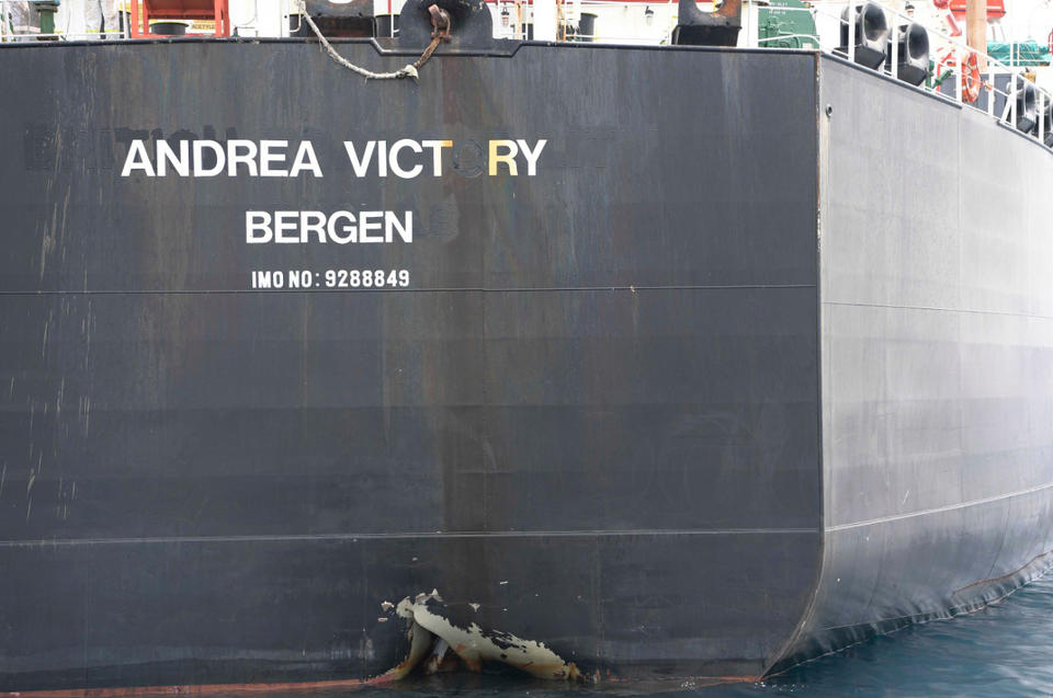 US assisting UAE in ongoing investigation of sabotaged vessels