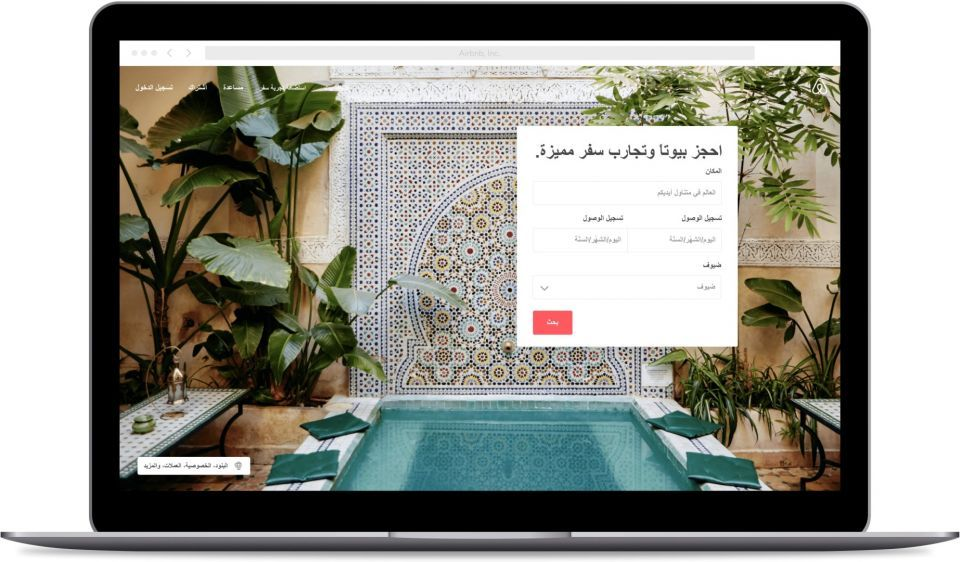 Airbnb launches Arabic website amid 63% growth in UAE visitors