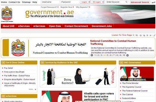 UAE gov't official portal exceeds 20m page views