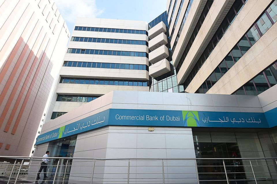Commercial Bank of Dubai dismisses reports of possible merger