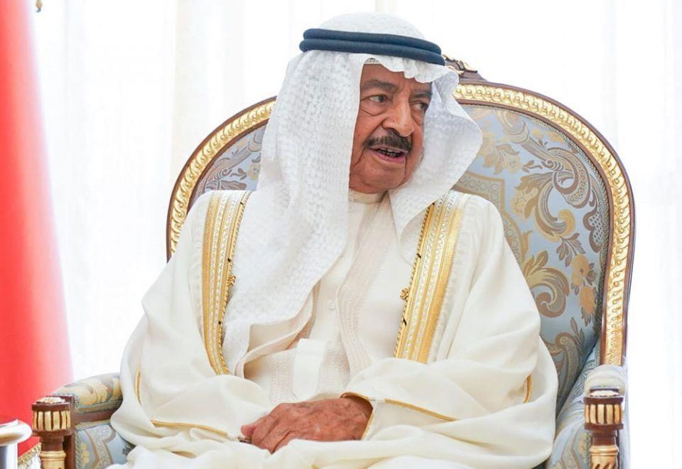 World Health Organization awards Bahrain PM global leader healthcare honour