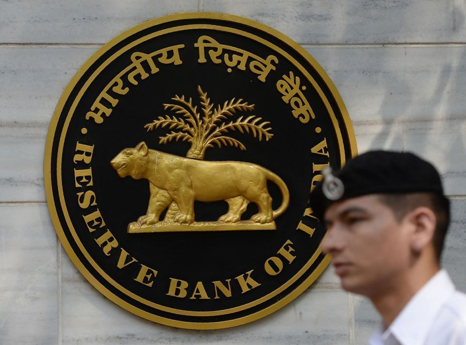 India central bank unveils $24bn windfall for government
