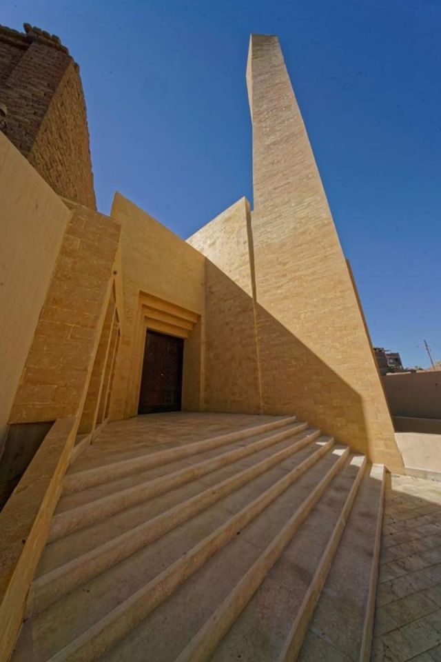 Gallery: Stunning modern mosque in Egypt