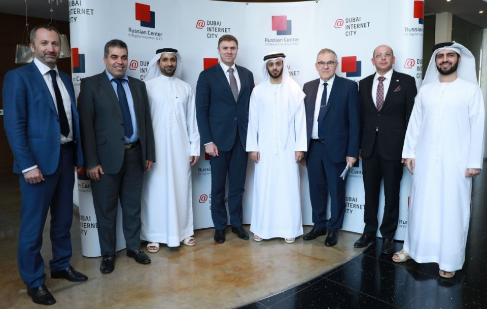 Russia opens Dubai Internet City hub for tech firms