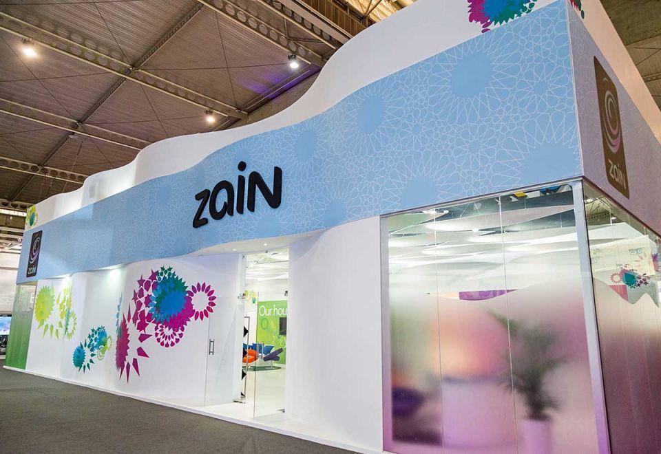 Zain KSA agrees $600m Murabaha facility