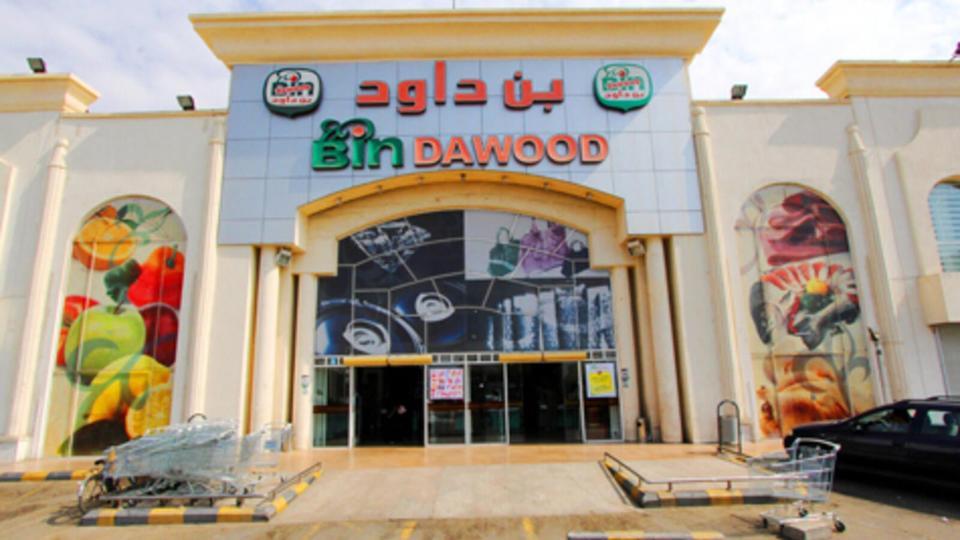 Saudi retailer said to plan IPO of supermarket business