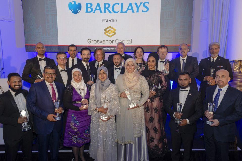 Ayman Hariri, Mohamed Hadid among Arabian Business London Award winners