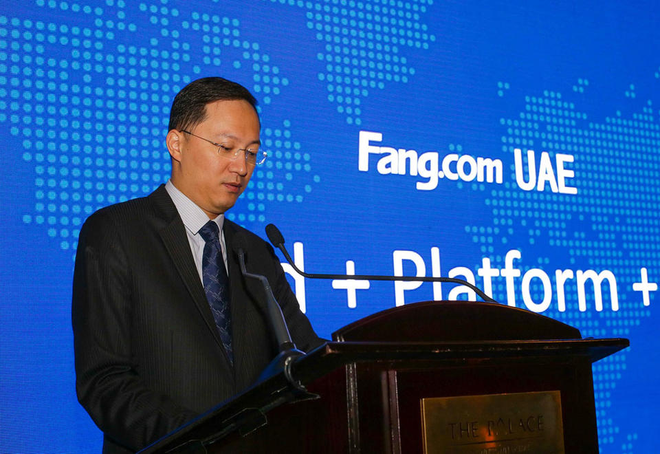 Chinese real estate giant Fang launches operations in UAE