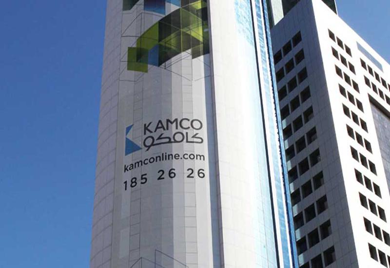 Kuwait's Kamco, Global win regulatory nod for merger