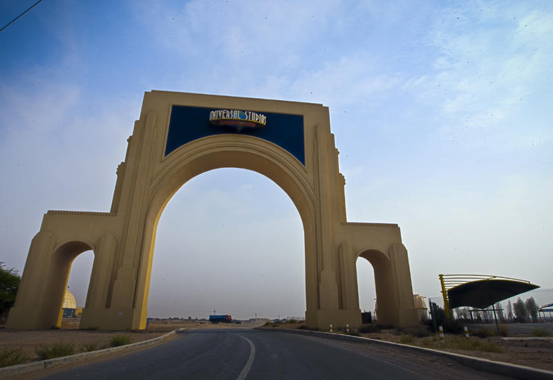 Where are they now? Universal Studios Dubailand