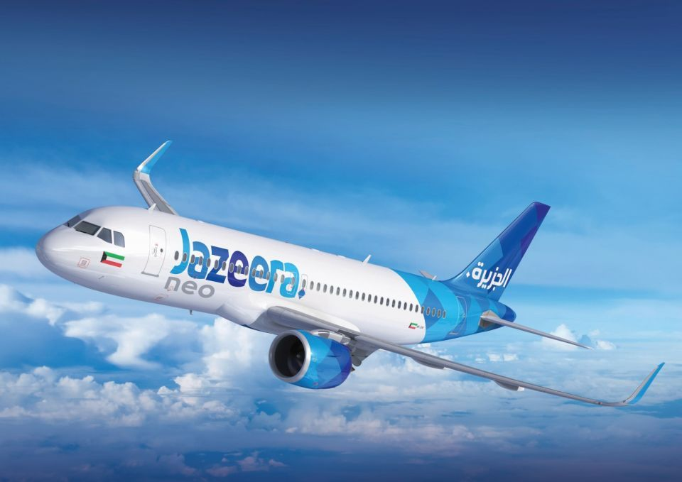 Kuwait's Jazeera Airways launches low-cost holiday website