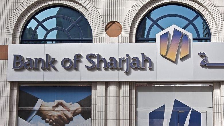 Bank of Sharjah said to plan bond to repay debt
