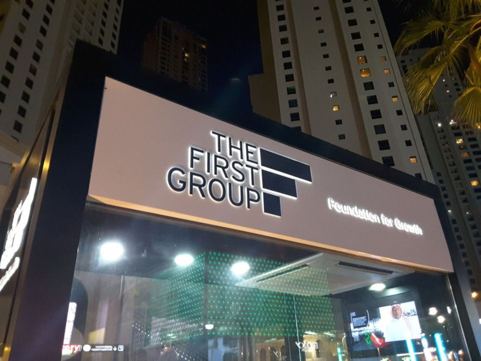 UAE's The First Group eyes expansion after $135m sukuk deal