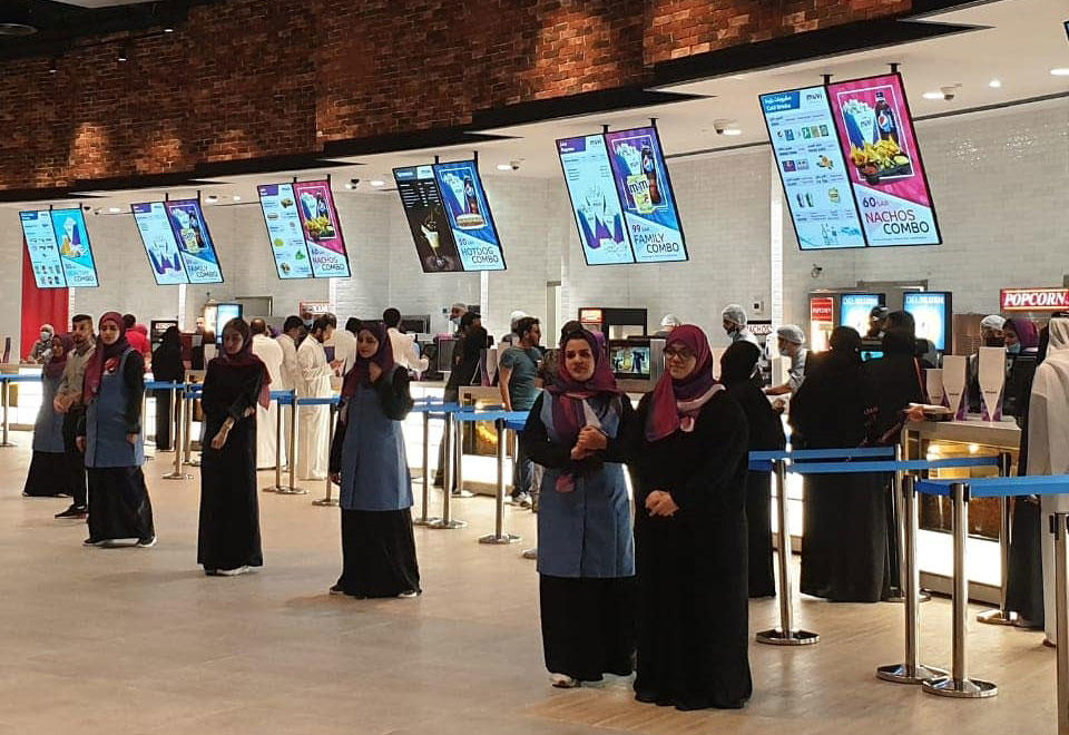 The importance of entertainment to Saudi Arabia's GDP growth