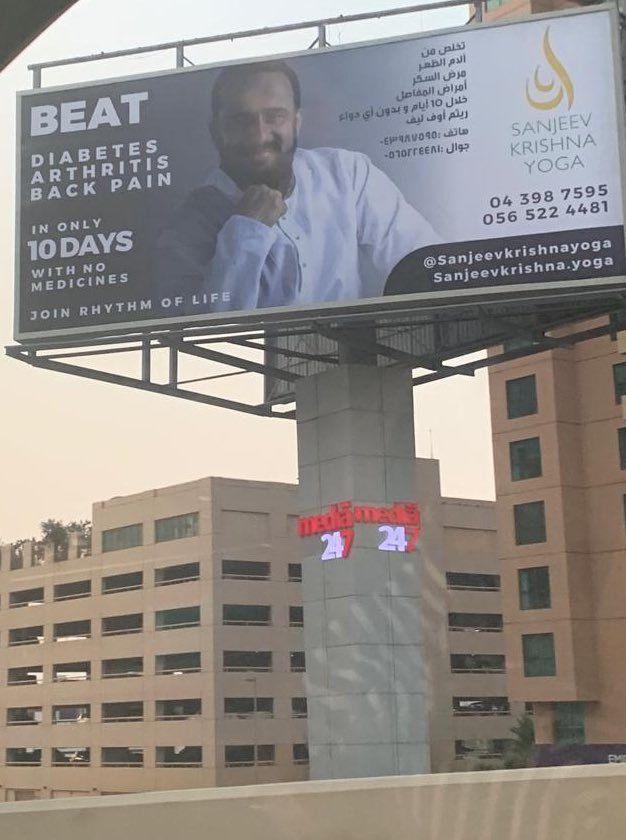 Dubai removes ad claiming to cure diabetes through yoga