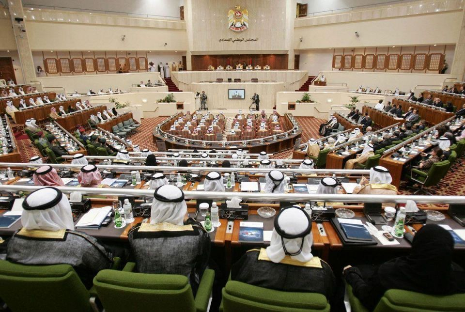 UAE reveals preliminary list of FNC election candidates
