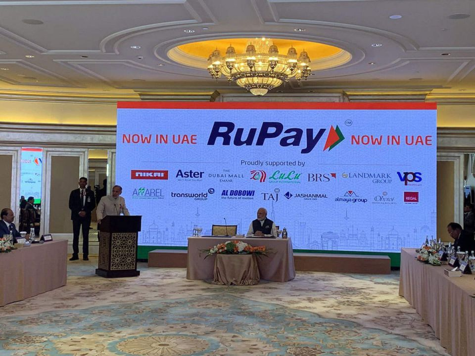 Revealed: who will accept India's RuPay card in the UAE