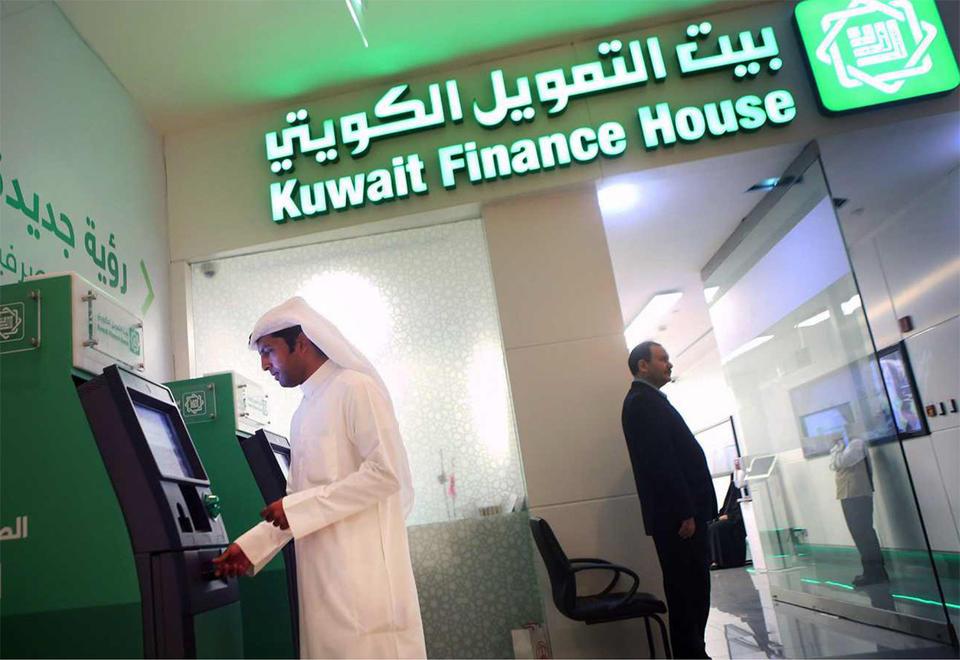 Kuwait's KFH says AUB merger to create $101bn banking giant