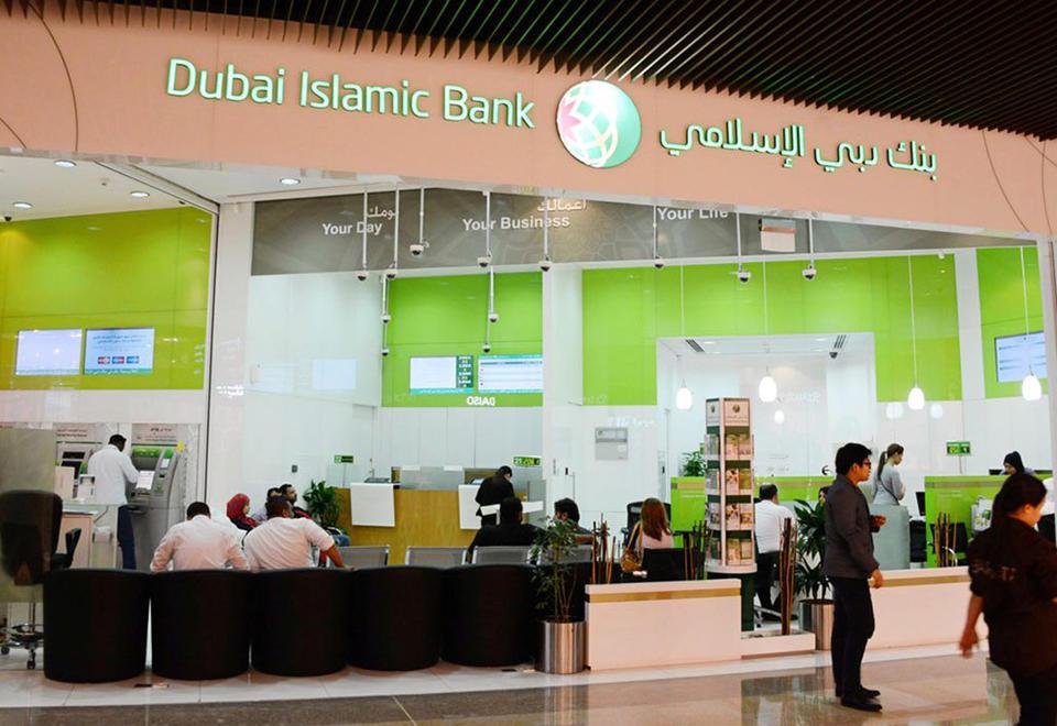 Dubai Islamic Bank reveals new Noor Bank board as acquisition nears