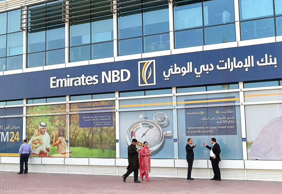 Dubai's Emirates NBD plans $1.76bn rights share sale