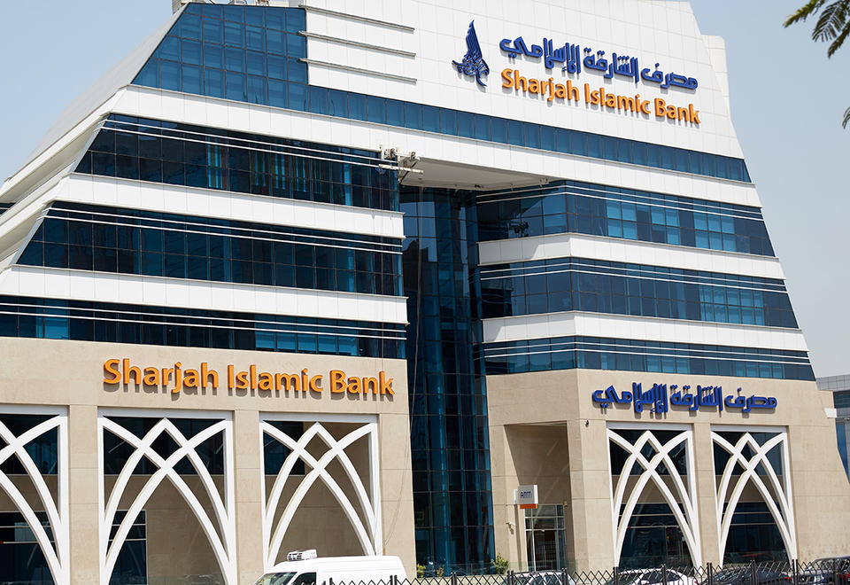Sharjah Islamic Bank posts 1.3% increase in net profits to $41.9m