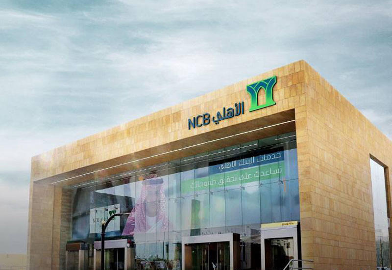 Saudi banks move to reassure investors on oil and virus