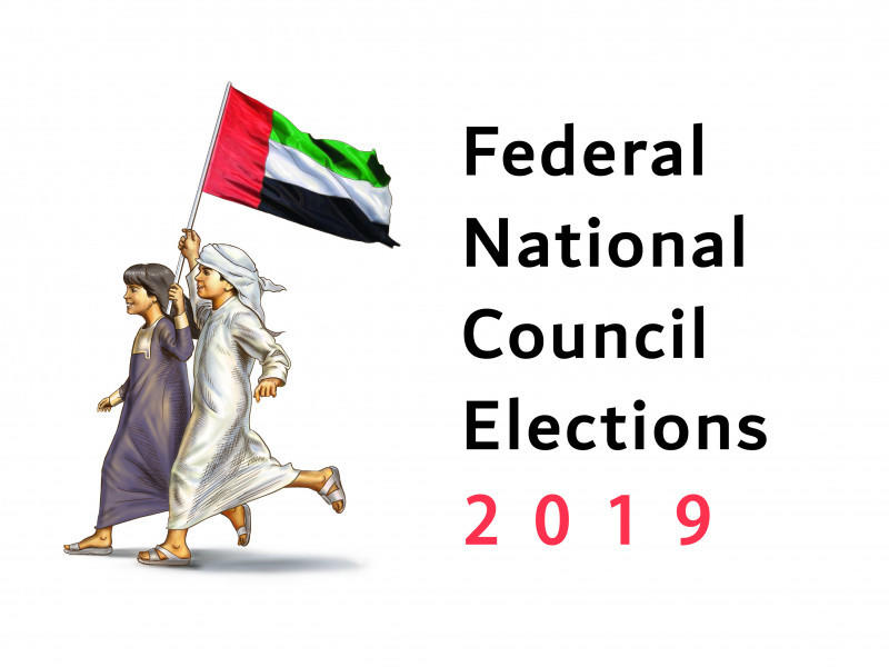 Three UAE candidates withdraw from FNC elections