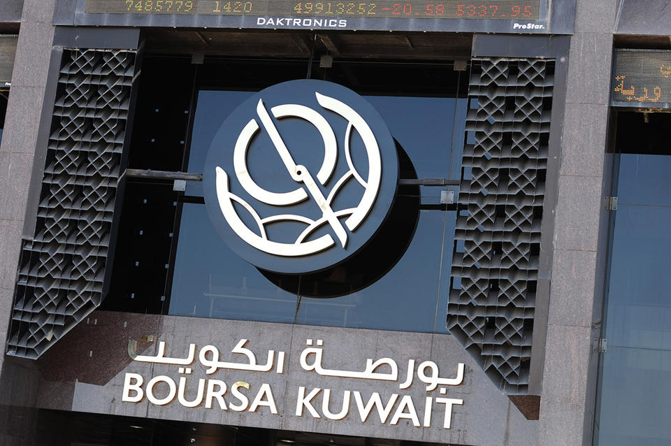 Boursa Kuwait plans IPO in Q4 after CMA approval