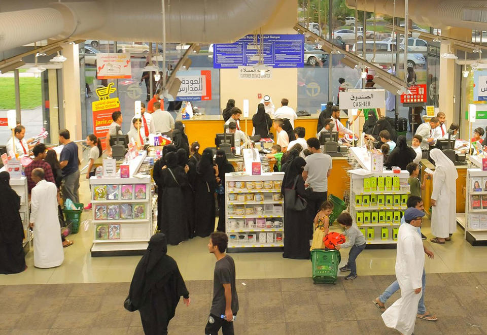 Gallery: Over 6 million students back to school in Saudi Arabia