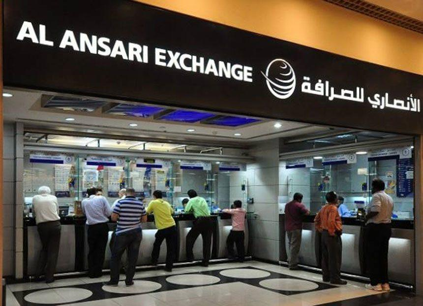 UAE money exchange issues warning after scammers strike