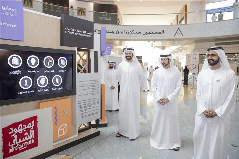 UAE launches Youth Hub to encourage new generation of start-ups