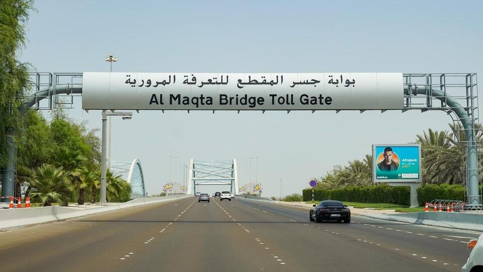Abu Dhabi postpones collection of road toll charges until January 1 2020