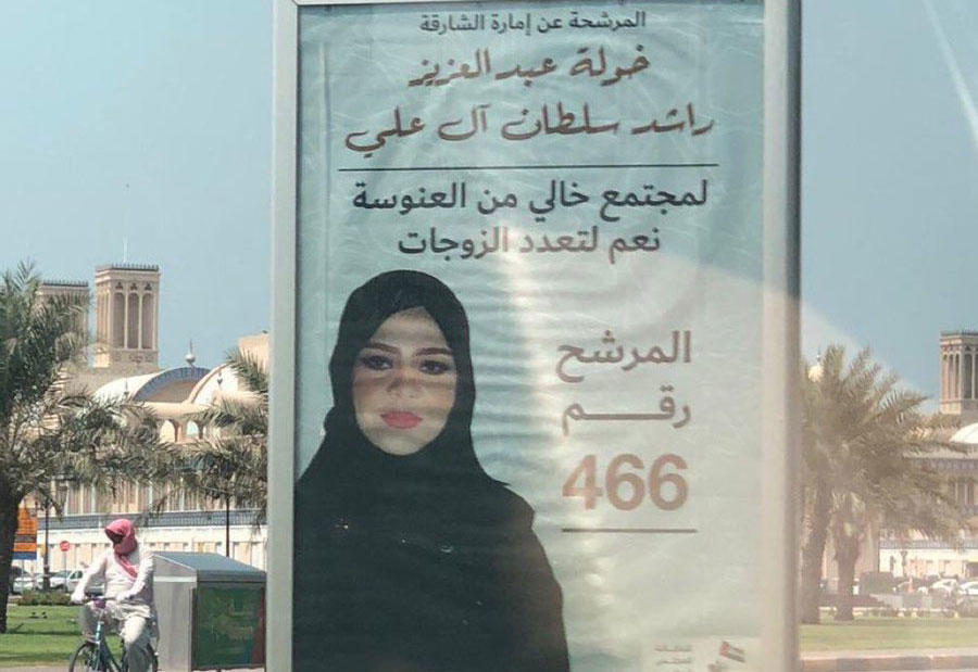 FNC candidate promotes polygamy as answer to 'spinsterhood' on election posters