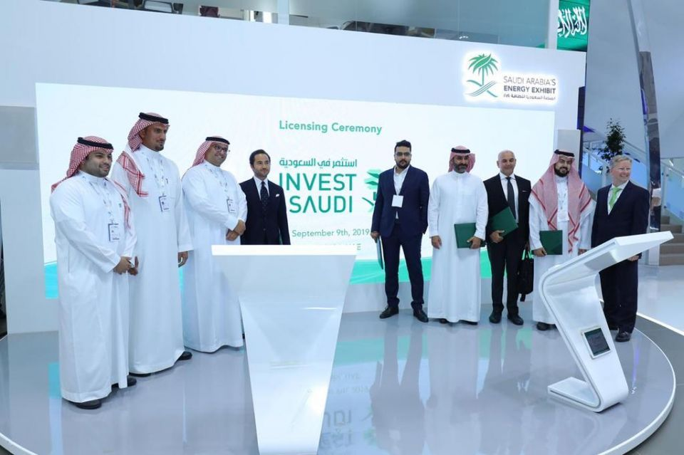 Saudi Arabia awards investment licences for energy projects worth $240m