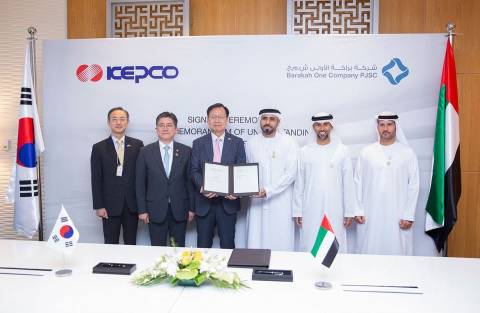 UAE's Barakah One to explore new nuclear energy markets with Korea's KEPCO