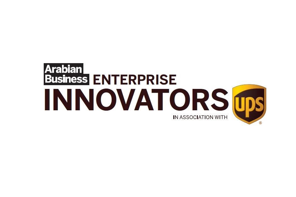 Arabian Business Roundtable: What does innovation mean in the Middle East?
