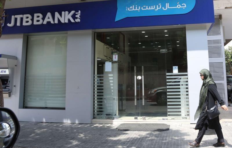 US-sanctioned Lebanese bank self-liquidates