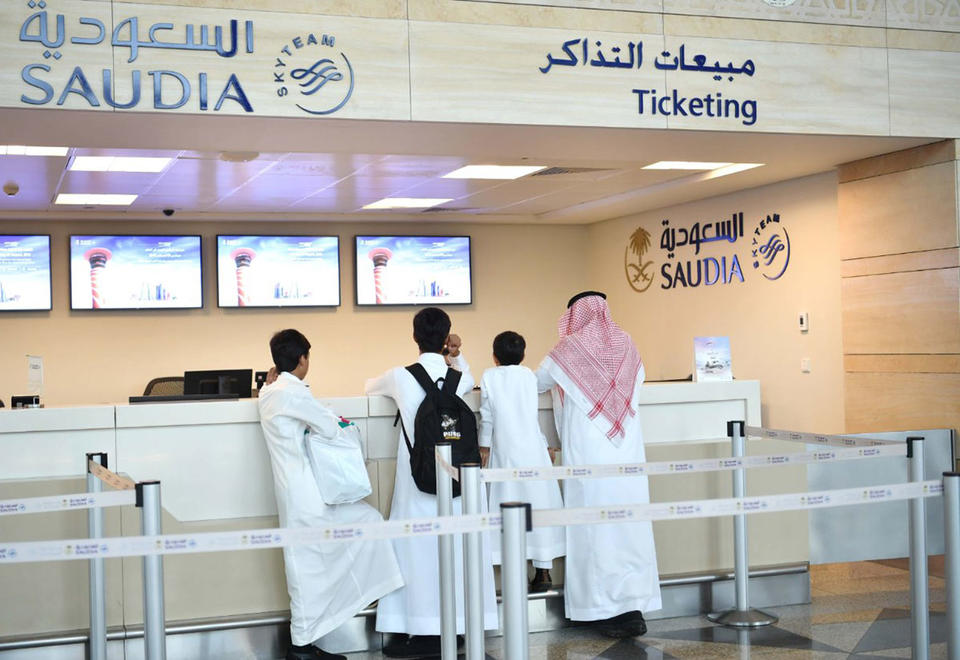 Who will benefit from Saudi Arabia's easing of coronavirus flight restrictions