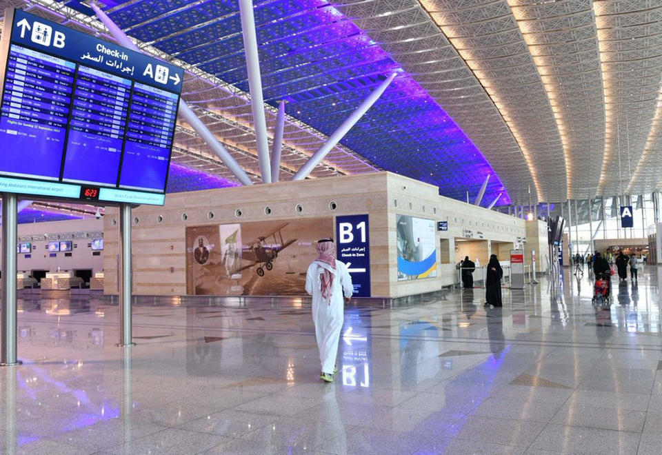 Saudi Arabia begins to open airports as domestic travel restarts - Arabianbusiness