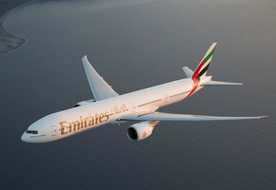 Emirates airline offers cheap flights to the Philippines