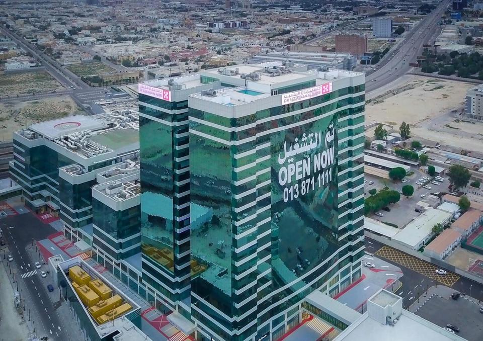 Saudi CMA approves Dr Sulaiman Al Habib Medical Group IPO