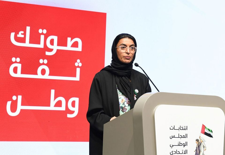 FNC Elections: Preliminary results of candidates elected in UAE's seven emirates