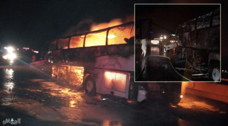 35 foreign pilgrims killed in Saudi bus crash