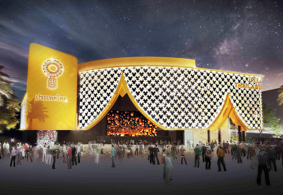 In pictures: Your guide to the Expo 2020 Dubai country pavilions