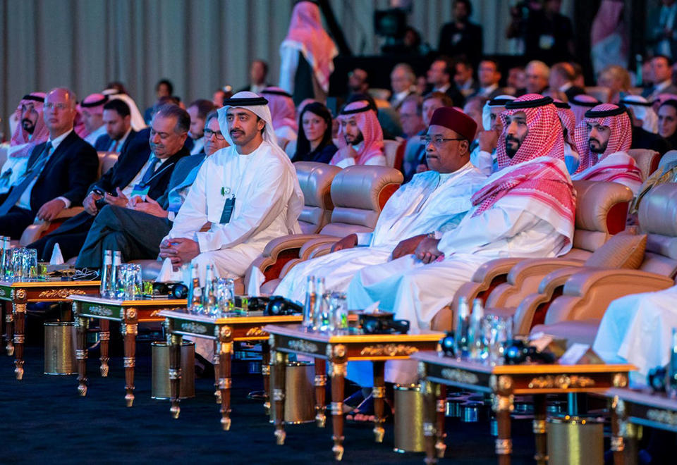 In pictures: Future Investment Initiative Forum kicks off in Riyadh