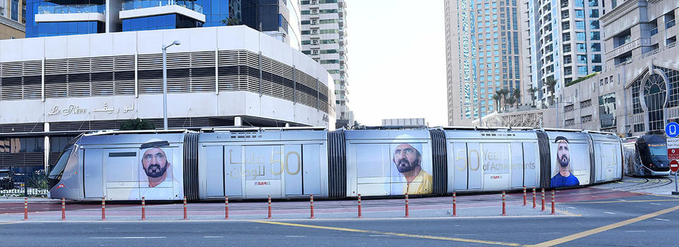 Win gold bars with Dubai Tram as network celebrates fifth anniversary