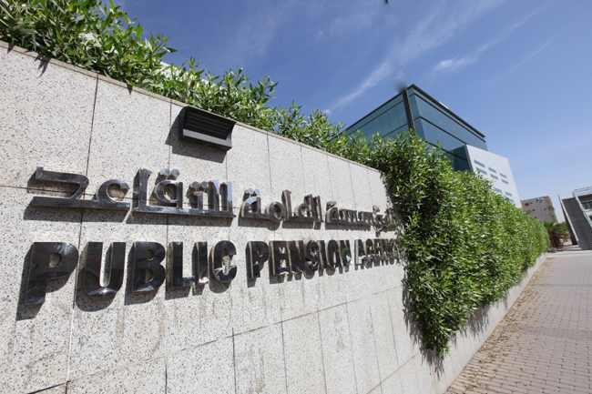 How the Saudi state pension scheme measures up globally