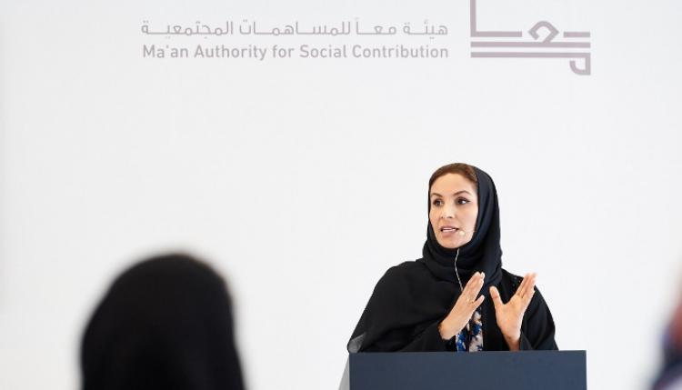 Abu Dhabi to launch Gulf's first Social Impact Bond in 2020
